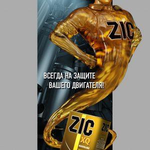 POS_zic