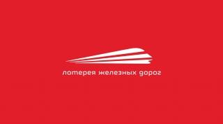 logo_lotery_rzd_design