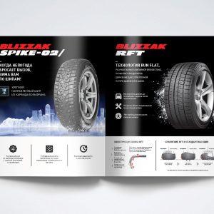 BS_catalog_winter_shablon_design_3