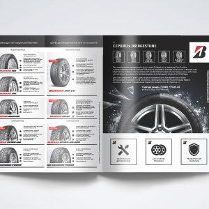 BS_catalog_winter_shablon_design_4