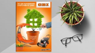 Obi_cataloque_cover_design