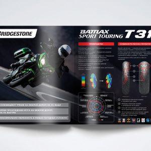 BS_katalog_moto_shablon_design_4