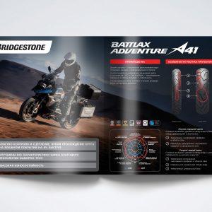 BS_katalog_moto_shablon_design_5
