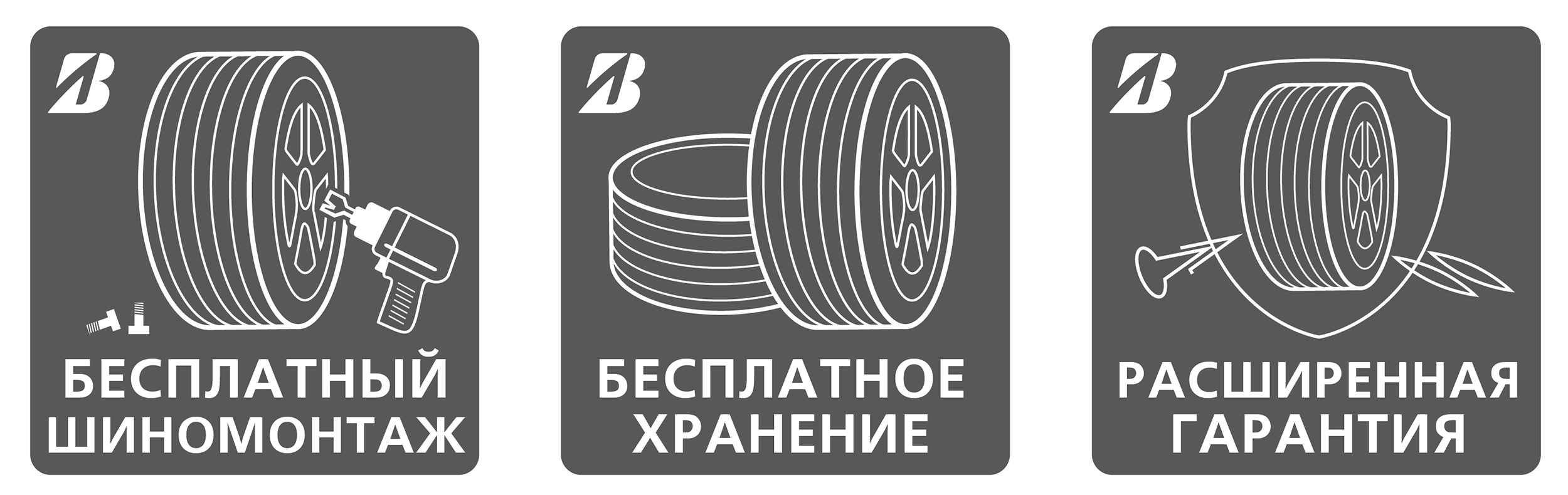 BS_signs_1