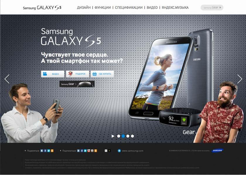 Samsung_Galaxy_S5_landing_2