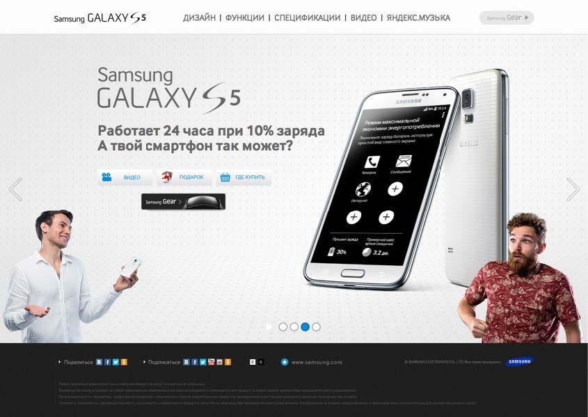 Samsung_Galaxy_S5_landing_3