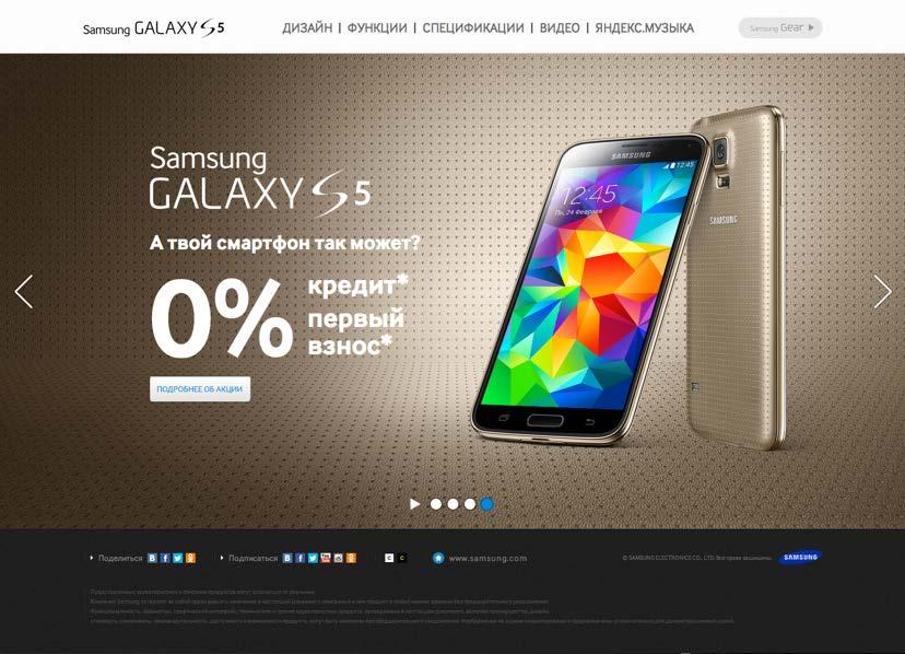 Samsung_Galaxy_S5_landing_4